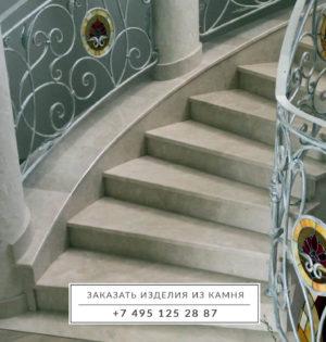 Лестница-мрамор-Крема-марфил-2-7