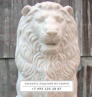 Скульптура-лев-мрамор-тассос-1