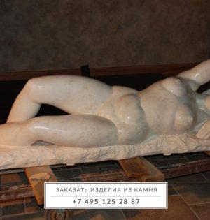 Скульптура-лежачая-мрамор-Бурда-Беж-1