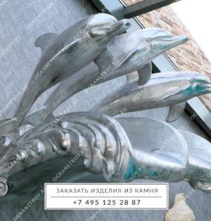 Скульптура-дельфины-фонтан-1-1