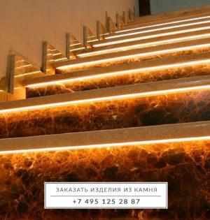 Лестница-дайно-реале-1