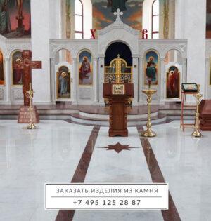полы-мрамор-церковь2
